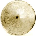 Shield Or Rondache